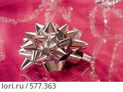 Купить «Ленточка», фото № 577363, снято 21 ноября 2008 г. (c) Кравецкий Геннадий / Фотобанк Лори