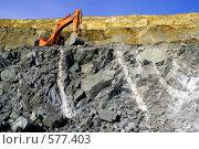 Купить «Экскаватор добывает руду», фото № 577403, снято 18 апреля 2008 г. (c) Хайрятдинов Ринат / Фотобанк Лори
