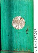 Купить «Фактура зеленых ворот», фото № 577587, снято 21 августа 2018 г. (c) Александр Тараканов / Фотобанк Лори