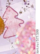 Купить «Елочное украшение», фото № 577599, снято 12 ноября 2008 г. (c) Кравецкий Геннадий / Фотобанк Лори