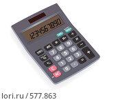 Купить «Офисный калькулятор», иллюстрация № 577863 (c) Татьяна Медведева / Фотобанк Лори