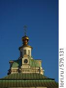 Церковь, Тула (2008 год). Стоковое фото, фотограф Власов Виктор Валентинович / Фотобанк Лори