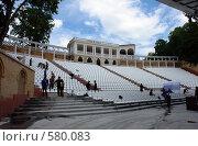 Купить «Нальчик. Летний театр», фото № 580083, снято 22 июня 2008 г. (c) Александр Тараканов / Фотобанк Лори