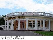 Купить «Нальчик. Зеленый театр», фото № 580103, снято 22 июня 2008 г. (c) Александр Тараканов / Фотобанк Лори