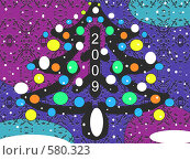 Купить «Новогодняя абстракция. Открытка.», иллюстрация № 580323 (c) Светлана Кудрина / Фотобанк Лори