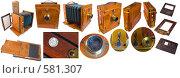 Старая фотокамера в разных ракурсах с фрагментами крупным планом, кассета, рамки кадрирующие. Изолировано. Редакционное фото, фотограф Владимир Чинин / Фотобанк Лори