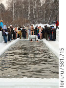 Купить «Крещенское омовение», фото № 581715, снято 19 января 2008 г. (c) Ivan I. Karpovich / Фотобанк Лори