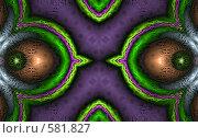 Купить «Калейдоскоп», иллюстрация № 581827 (c) Parmenov Pavel / Фотобанк Лори