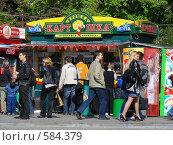 """Купить «Киоск """"Крошка картошка""""», эксклюзивное фото № 584379, снято 8 мая 2008 г. (c) lana1501 / Фотобанк Лори"""