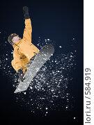 Купить «Сноубордист в оранжевом комбинезоне», фото № 584919, снято 20 января 2008 г. (c) Лисовская Наталья / Фотобанк Лори