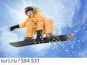 Купить «Сноубордист в оранжевом комбинезоне», фото № 584931, снято 30 декабря 2007 г. (c) Лисовская Наталья / Фотобанк Лори