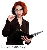Купить «Проблемы. Расчеты. Озабоченность», фото № 585127, снято 12 апреля 2007 г. (c) Марианна Меликсетян / Фотобанк Лори