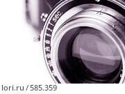 Купить «Объектив старого фотоаппарата», фото № 585359, снято 27 октября 2008 г. (c) Дмитрий Боев / Фотобанк Лори