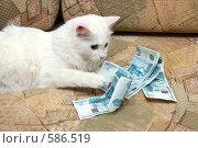 Купить «Денежки счет любят», фото № 586519, снято 16 октября 2008 г. (c) Михаил Коханчиков / Фотобанк Лори