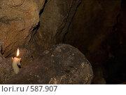 Купить «Пещера», фото № 587907, снято 16 ноября 2008 г. (c) Julia Nelson / Фотобанк Лори