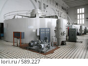Машинный зал Волховской ГЭС (Ленинградская область) (2007 год). Редакционное фото, фотограф Александр Секретарев / Фотобанк Лори