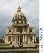 Купить «Собор Дома Инвалидов. Париж.», фото № 589759, снято 8 августа 2007 г. (c) Светлана Кудрина / Фотобанк Лори
