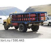 Купить «Байкал. Доставка газа», фото № 590443, снято 13 сентября 2008 г. (c) Andrey M / Фотобанк Лори