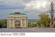Купить «Новочеркасск. Триумфальная арка», фото № 591055, снято 31 мая 2008 г. (c) Сергей Горохов / Фотобанк Лори