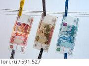 Купюры на просушке. Стоковое фото, фотограф Александр Тараканов / Фотобанк Лори