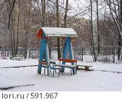 Купить «Детская площадка в снегу. Камчатская улица, район Гольяново, Москва», эксклюзивное фото № 591967, снято 27 ноября 2008 г. (c) lana1501 / Фотобанк Лори