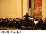 Купить «Маэстро и его оркестр», фото № 592475, снято 20 января 2000 г. (c) Наталья Волкова / Фотобанк Лори