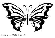 Купить «Бабочка», иллюстрация № 593207 (c) Сергей Лаврентьев / Фотобанк Лори
