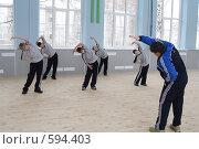 Купить «На уроке физкультуры», эксклюзивное фото № 594403, снято 23 января 2006 г. (c) Дмитрий Неумоин / Фотобанк Лори