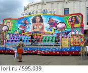 Купить «Детские аттракционы», эксклюзивное фото № 595039, снято 1 июня 2008 г. (c) lana1501 / Фотобанк Лори
