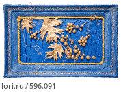Купить «Композиция для дома в синих тонах», фото № 596091, снято 30 ноября 2008 г. (c) Федор Королевский / Фотобанк Лори