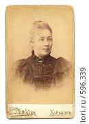 Дореволюционная фотография молодой женщины, фото № 596339, снято 30 ноября 2008 г. (c) Geo Natali / Фотобанк Лори