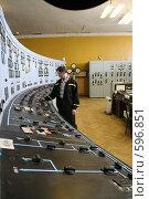 Купить «Пульт управления Светогорской ГЭС (Ленинградская область)», фото № 596851, снято 17 мая 2007 г. (c) Александр Секретарев / Фотобанк Лори