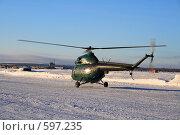 Купить «Вертолет перед выруливанием», фото № 597235, снято 6 февраля 2008 г. (c) Игорь Романов / Фотобанк Лори