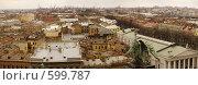 Купить «Панорама Санкт-Петербурга с Исаакиевского собора», фото № 599787, снято 22 сентября 2018 г. (c) Марина Гуменюк / Фотобанк Лори
