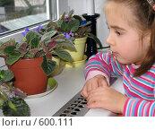 Купить «Девочка и комнатные цветы», фото № 600111, снято 20 ноября 2008 г. (c) Юлия Подгорная / Фотобанк Лори