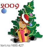 Купить «С новым годом! годом быка!», иллюстрация № 600427 (c) Лопатин Антон / Фотобанк Лори