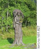 Купить «Памятник Дереву.Скульптура из бронзы .», фото № 601827, снято 12 августа 2008 г. (c) Алла Виноградова / Фотобанк Лори