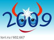 Снежинка на морде быка. Стоковая иллюстрация, иллюстратор Александр Асланов / Фотобанк Лори