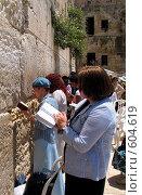 Купить «Женская половина Стены Плача, Иерусалим», фото № 604619, снято 12 июня 2007 г. (c) Ярослава Синицына / Фотобанк Лори