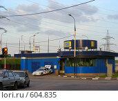 Купить «Здание ДПС», эксклюзивное фото № 604835, снято 18 мая 2008 г. (c) lana1501 / Фотобанк Лори