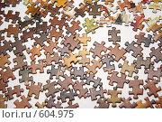 Купить «Элементы пазла», фото № 604975, снято 14 марта 2008 г. (c) Егор Половинкин / Фотобанк Лори