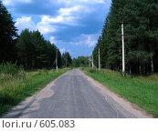 Дорога за городом. Стоковое фото, фотограф Сергей Поляков / Фотобанк Лори