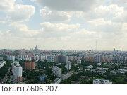 Купить «Москва с высоты», фото № 606207, снято 20 июня 2008 г. (c) Дмитрий Тарасов / Фотобанк Лори