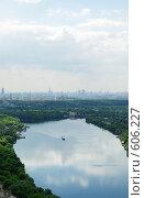 Купить «Москва с высоты», фото № 606227, снято 20 июня 2008 г. (c) Дмитрий Тарасов / Фотобанк Лори