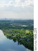 Купить «Москва с высоты», фото № 606231, снято 20 июня 2008 г. (c) Дмитрий Тарасов / Фотобанк Лори