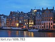 Купить «Кривые домики Амстердама», фото № 606783, снято 24 марта 2007 г. (c) Марченко Дмитрий / Фотобанк Лори