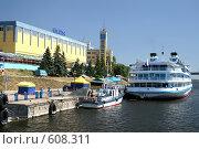 Купить «Речной причал, Саратов», фото № 608311, снято 3 июня 2007 г. (c) Игорь Романов / Фотобанк Лори