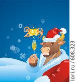 2009 - год быка картинка.Улыбающийся бык с шампанским в костюме Деда Мороза поздравляет с Новым годом. Стоковая иллюстрация, иллюстратор Ирина Карлова / Фотобанк Лори