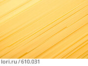 Купить «Спагетти», фото № 610031, снято 28 ноября 2008 г. (c) Виктория Кириллова / Фотобанк Лори