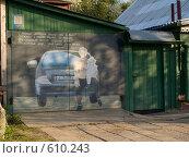 Боровск (2008 год). Редакционное фото, фотограф Миронова Евгения / Фотобанк Лори